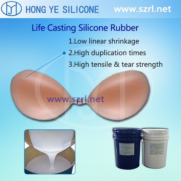 Lifecasting liquid silicone for breast enhancer