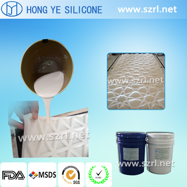 Addition Cure Mold Making RTV-2 Silicone Rubber