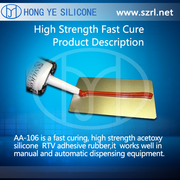 AA-106 High Strength Fast Cure Product