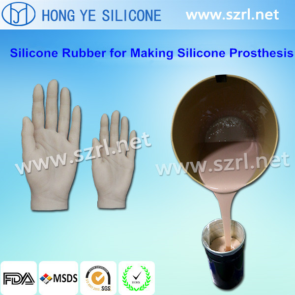 Life casting silicone for prosthesis