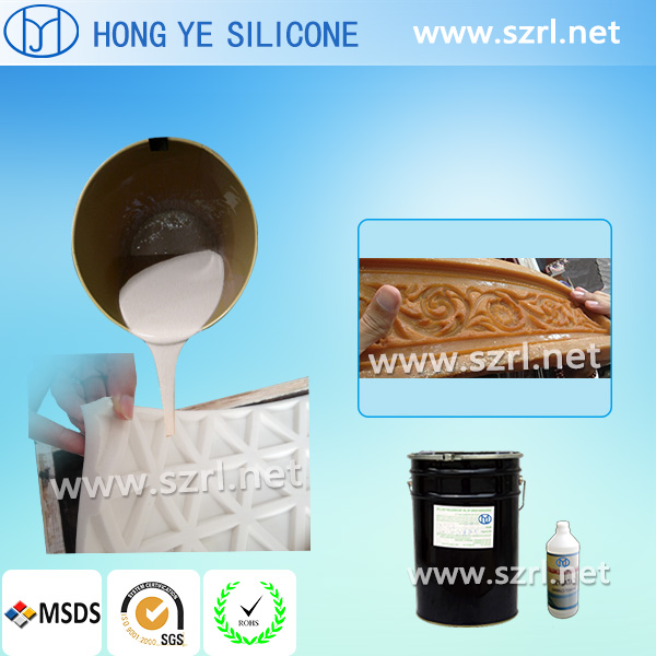 Low Melting Point Alloy Molding Silicone