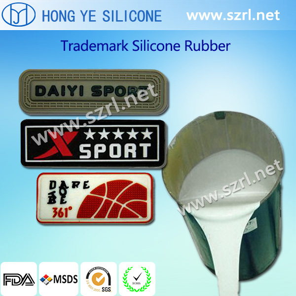 Silicone rubber for  jeans trademarks